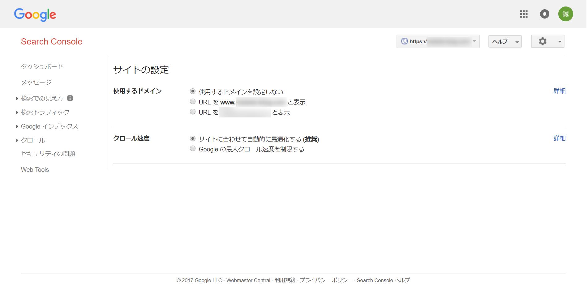 サイトの設定初期画面